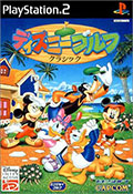 Disney Golf Classics (New) - Capcom
