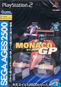 Monaco GP (New) - Sega