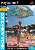 Sega Ages Decathlete Collection - Sega