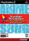 Karaoke Revolution Anime Selection (New) - Konami