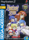 Phantasy Star Complete Collection - Sega