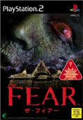 The Fear (Two Box Set) (New) - Enix