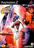 Capcom Vs SNK 2 Millionaire Fighting 2001 - Capcom