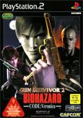Biohazard Gun Survivor 2 - Capcom