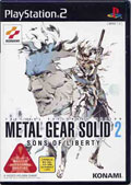 Metal Gear Solid 2 Sons of Liberty - Konami