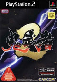 Onimusha 2 (First Print) - Capcom