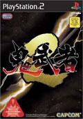Onimusha 2 (New) - Capcom