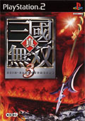 Shin Sangoku Musou 3 - Koei