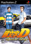 Initial D Special Stage - Sega