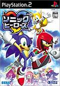 Sonic Heroes (New) - Sega