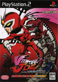 Viewtiful Joe (New) - Capcom