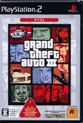 Grand Theft Auto III (Best) - Rockstar