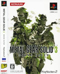 Metal Gear Solid 3 Snake Eater (Best) - Konami