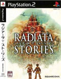 Radiata Stories - Square Enix