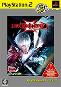 Devil May Cry III Special Edition - Capcom