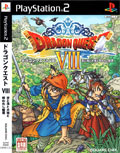 Dragon Quest VIII - Square Enix