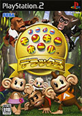 Super Monkey Ball Deluxe (New) - Sega