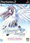 Memories Off After Rain Vol. 3 Graduation Special Edition (New) - KID