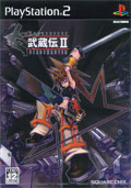 Musashinden II - Square Enix