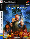 Psi-Ops (New) - Capcom