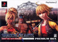 Shadow Hearts From The New World Premium Box (New) - Aruze