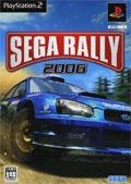Sega Rally 2006 (1st Print) (New) - Sega