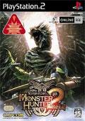 Monster Hunter 2 - Capcom
