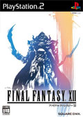 Final Fantasy XII - Square Enix