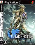 Valkyrie Profile 2 - Square Enix