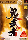 Onimusha (Best) - Capcom