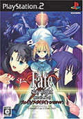 Fate/Stay Night Realta Nua Extra Edition - Kadokawa Shoten