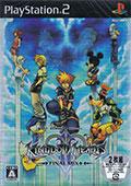 Kingdom Hearts II Final Mix + (New) - Square Enix
