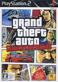 Grand Theft Auto Liberty City Stories - Capcom