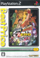 Street Fighter Zero Fighters Generation (Best) (New) - Capcom