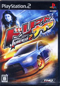 Drift Nights Juiced 2 - THQ