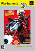 Devil May Cry (Best) - Capcom
