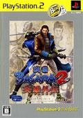 Sengoku Basara 2 (Best) - Capcom