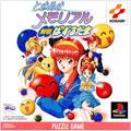 Tokimeki Memorial Taisen Tokkae Dama  - Konami
