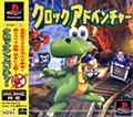 Croc Adventure - Koei