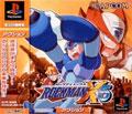 Rockman x5 - Capcom