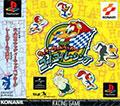 Woody Woodpecker Go Go Racing (New) - Konami