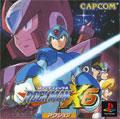 Rockman x6 - Capcom