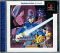 Rockman x6 (Best) (New) - Capcom