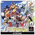 Korokke Kindan no Kinka Box (New) - Konami