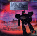 Metal Jacket - Pony Canyon