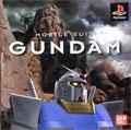 Mobile Suit Gundam - Bandai