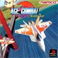 Ace Combat - Namco