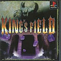 Kings Field II