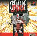 Creature Shock (New) - Data East