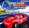 Ridge Racer Revolution - Namco
